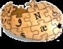Unsaiklopedia.png