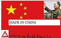 Made in Chinas flagga och logotyp