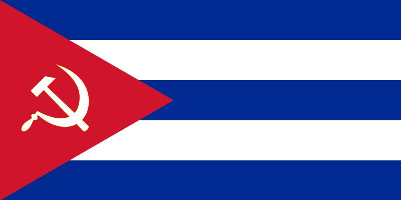 Ficheiro:Bandeira cuba.png