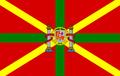 Bandeira de Euskera de Ibéria.png