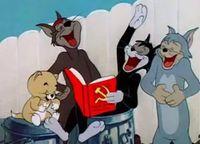 Pandilla de Tom lendo comunismo.jpg