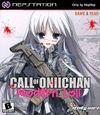 Call of Oniichan for PSP.jpg