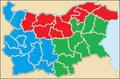Bulgarian Cityballs War.png