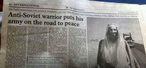 Bin Laden no xornal.jpg