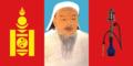 Bandeira de Mongolia.png