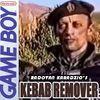 Novislav Đajić na portada de Remove Kabab.jpg