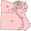Egypt governorates alphabetical.png