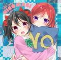 Nicomaki no.jpg