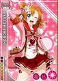 Honoka Kosoka card.jpg