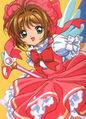 Sakura Card-01.jpg