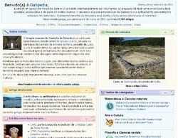 Galipedia.jpg