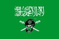 Bandeira de Arabia.png