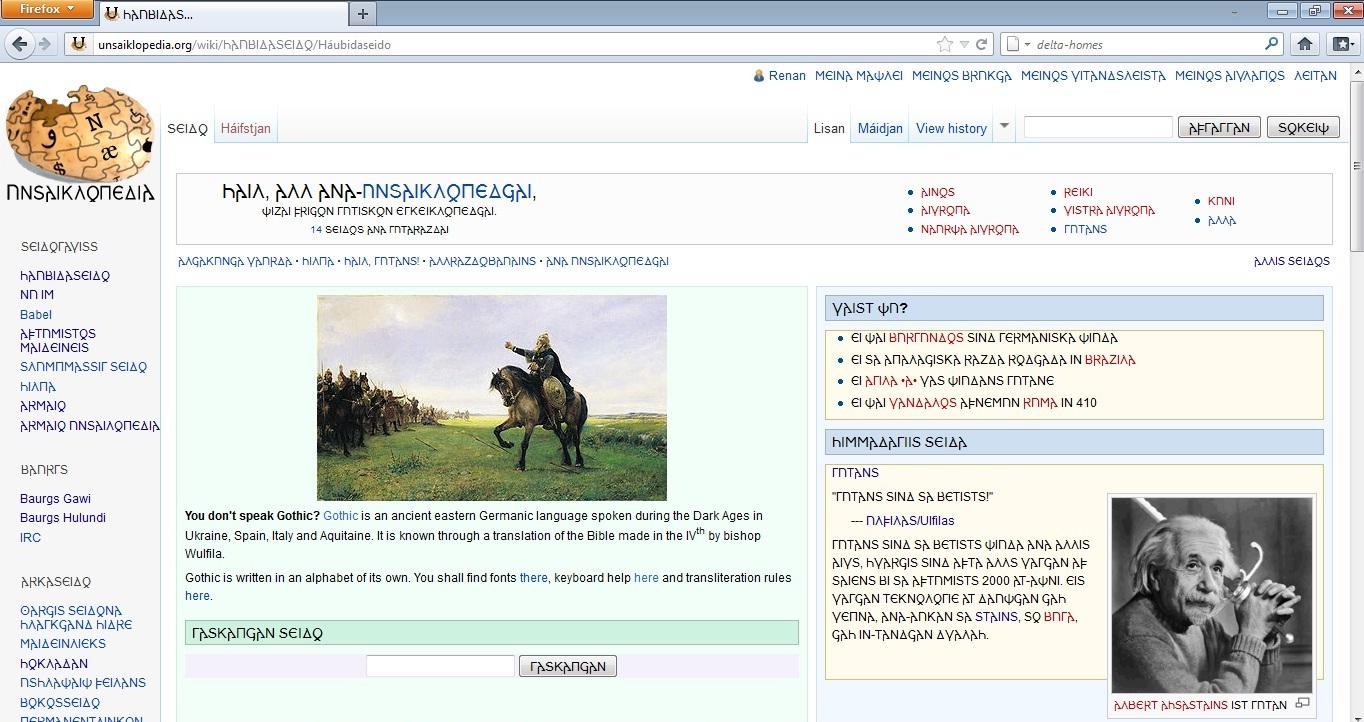 Unsaiklopedia Skeirs Firefox.jpg