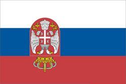 Zastava slovenije.jpg