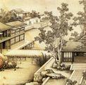 Jiao Bingzhen Landscapes Leaf 2.jpg