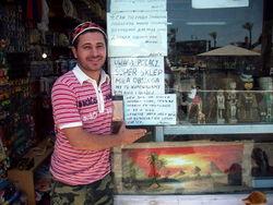 Egyiptomi bolt 1.jpg