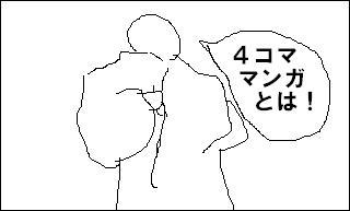 4koma 3.jpg