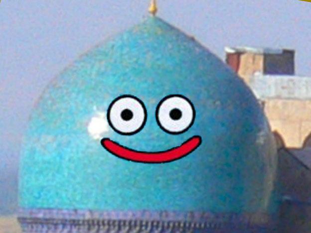 ファイル:Slime temple.jpg
