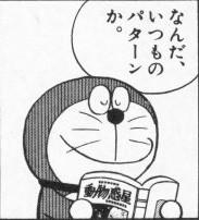 Oyakusoku.jpg