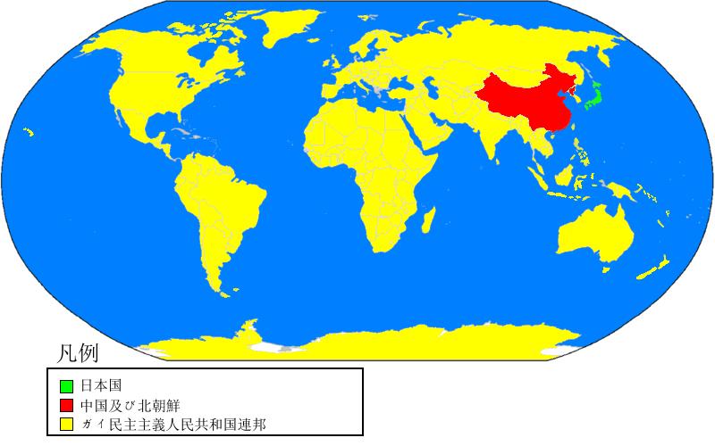 800px-Newworldmap.png