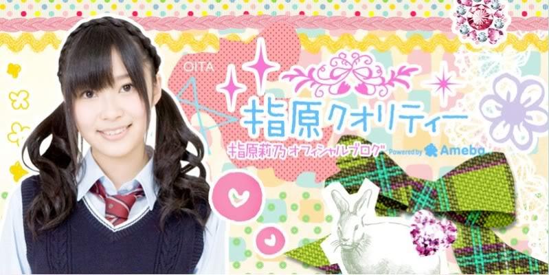 Sashiblog.jpg