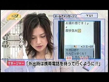 YUI vs テイラー・スウィフト 、どっちが上?YouTube動画>17本 ->画像>752枚