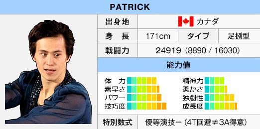 FS2Status Patrick.png