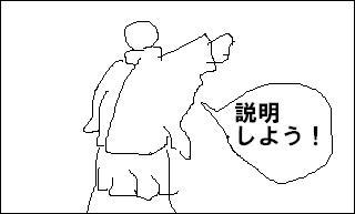 4koma 2.jpg