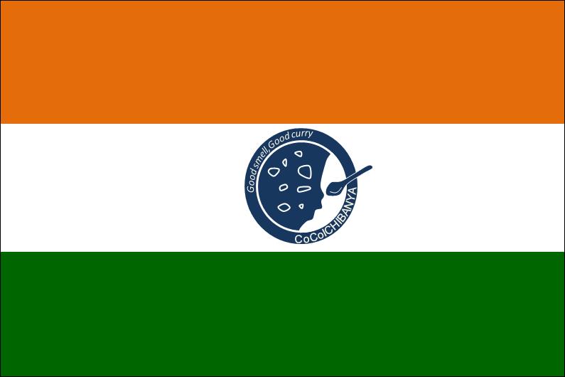 ファイル:Indiaflag.png