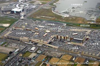 ファイル:広大な駐車場.jpg