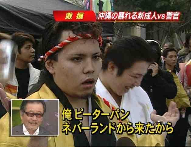 ファイル:一般的な沖縄の青年.jpg