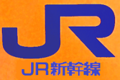 JR CENTRAL LOGO.png