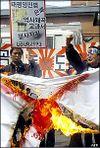 Japanflag2.jpg