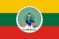 ビルマ日本旗.png
