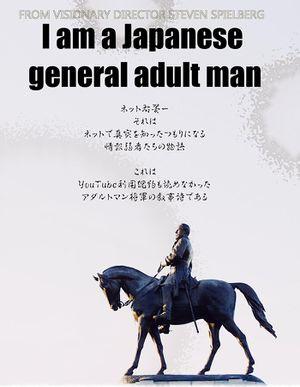 General adult man.jpg