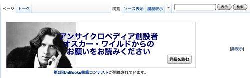 オスカー(iPad).JPG