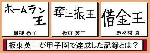 ふしぎ発見3.jpg