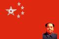 Chinastar.jpg