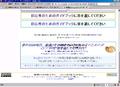 Firefoxクオリティ.PNG