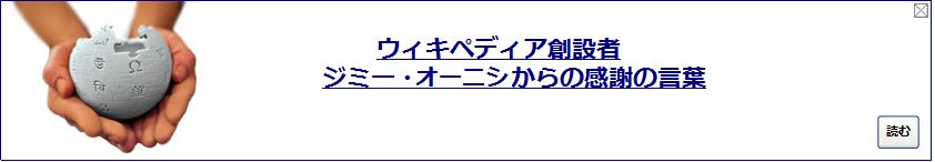 Jimmy-onishi.jpg