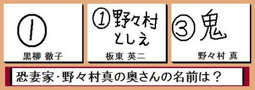 ふしぎ発見2.jpg