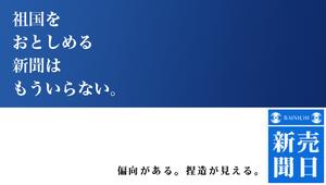 新ポスター.JPG