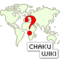 Chakuwiki.png