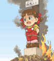 ペコちゃん焼き.png