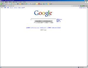 新Google.JPG