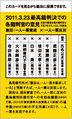 国民審査.jpg