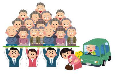 現代の日本社会.jpg