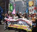 Yokomichi02.jpg