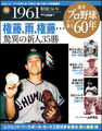 HirosiGondo2.jpg