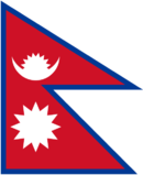 490px-Flag of Nepal..png